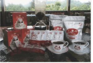 台南咖啡廳