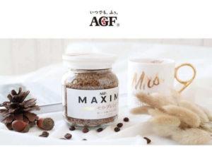 AGF MAXIM