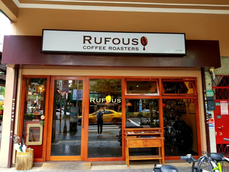 rufous coffe