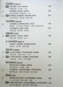 mkcr山小孩咖啡廳菜單